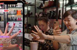Live streaming eCommerce, el formato que está revolucionando las ventas online en China