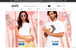 Home de la tienda online Dafiti