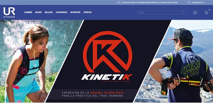 ultrarun / eCommerce de deportes en Chile